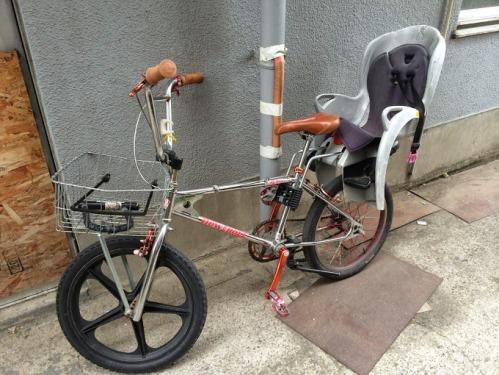 1404 above bikes 1