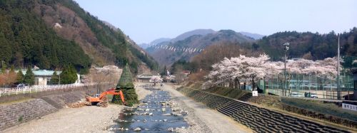 1404 Matsuhime 1