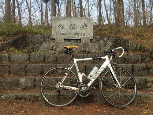 1404 Matsuhime 7