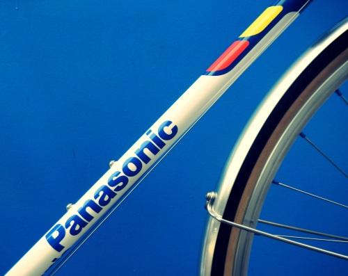 1409 Panasonic FRC37 Aufbau 13