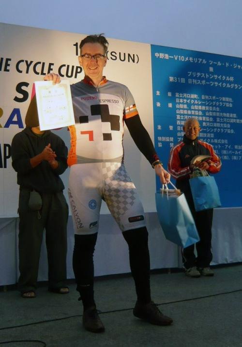 0811 Saiko Race Shinji ToJ Ceremony 02